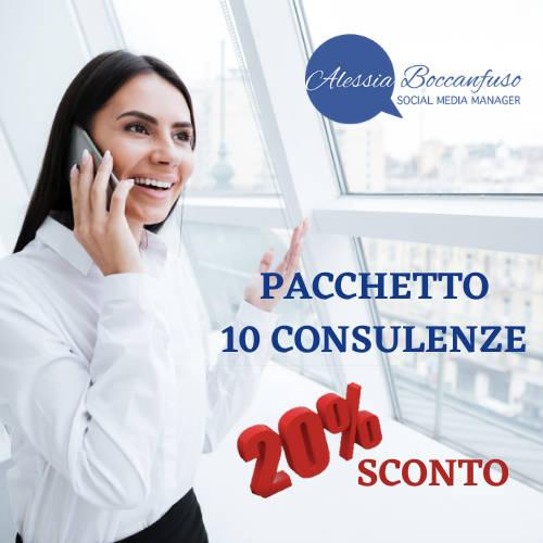 pacchetto 10 consulenze con Alessia Boccanfuso